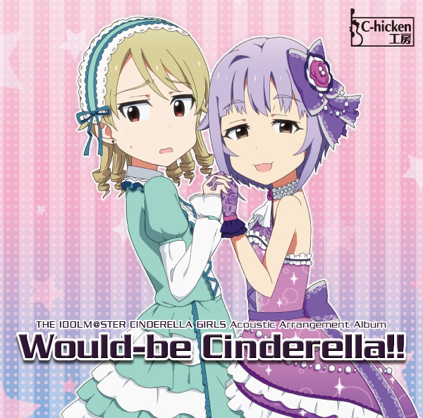 『Would-be cinderella!!』