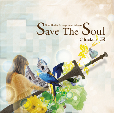 『Save The Soul』