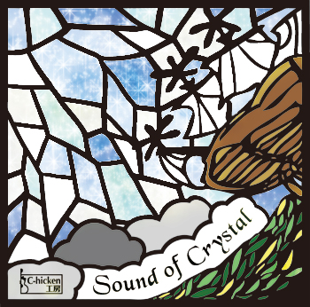 『Sound of Crystal』